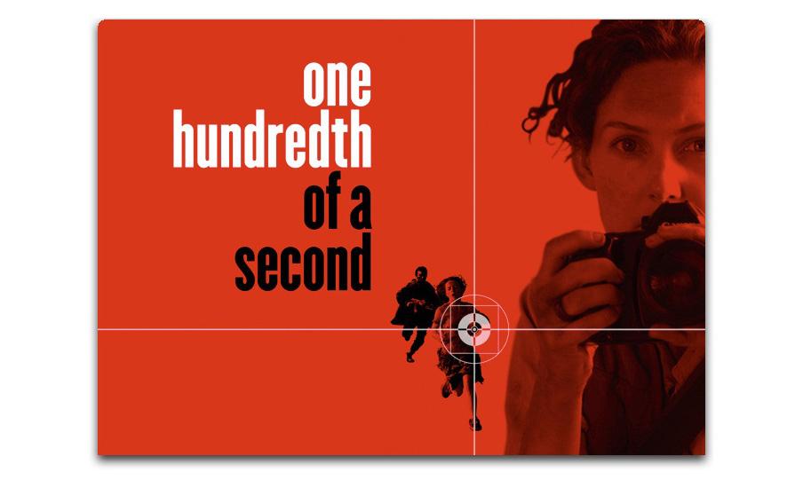 Одна сотая доля секунды