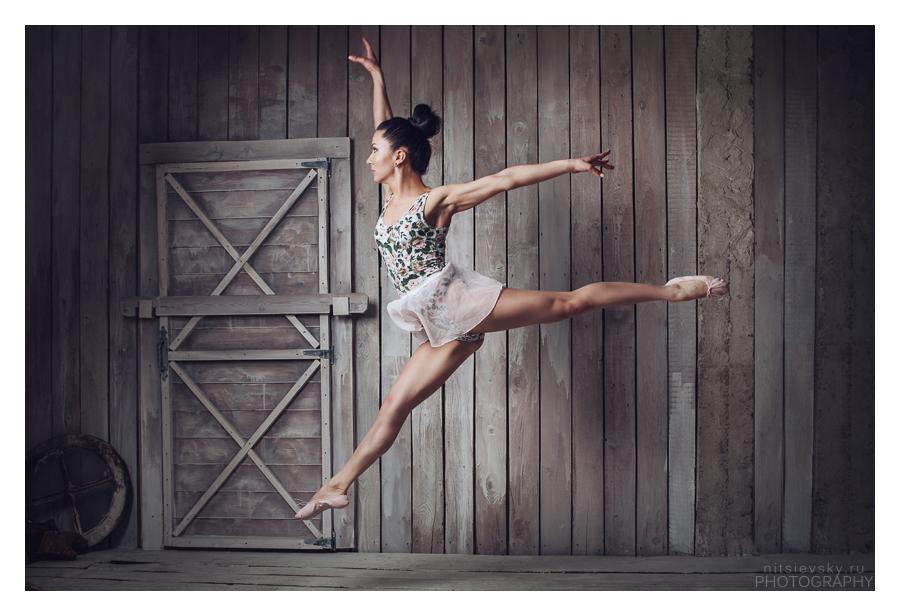 Фотосессия танцовщицы