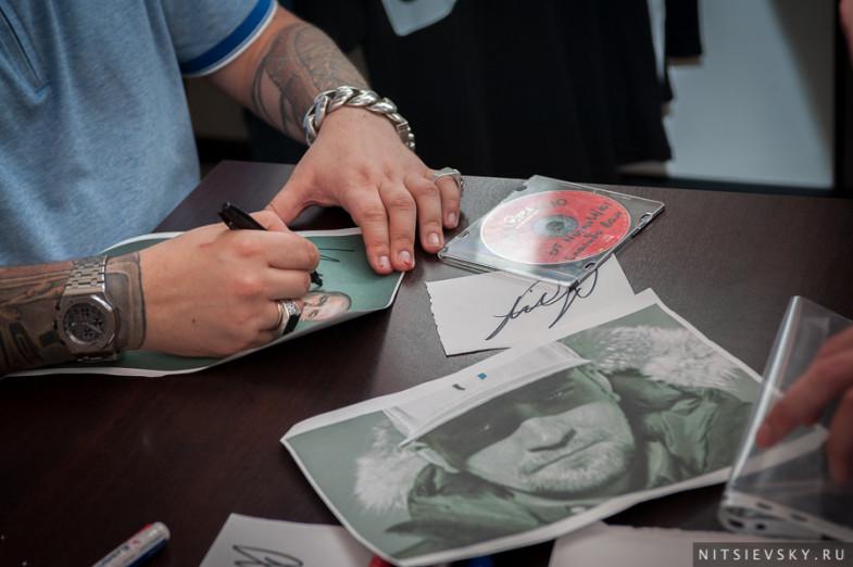 Баста автограф-сессия рио