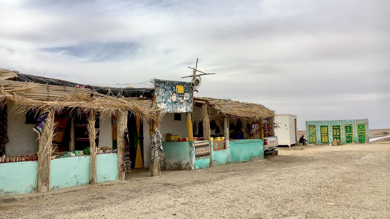 Берберы в Тунисе