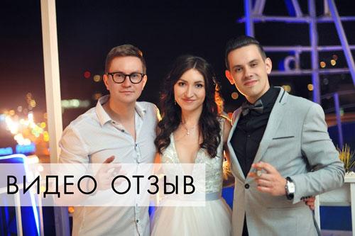 Видео отзыв Алексея и Иры