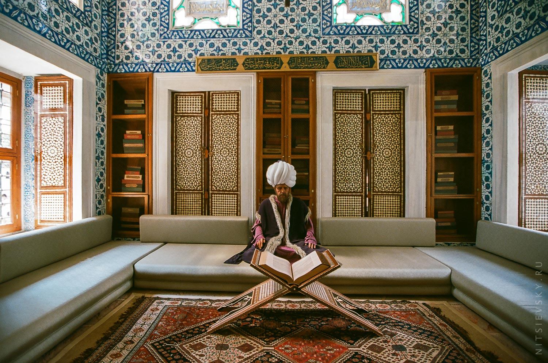 Библиотека во дворце Топкапы