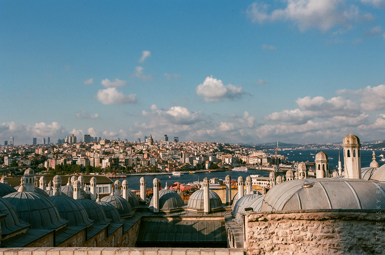 Вид с мечети Сулеймание, Стамбул