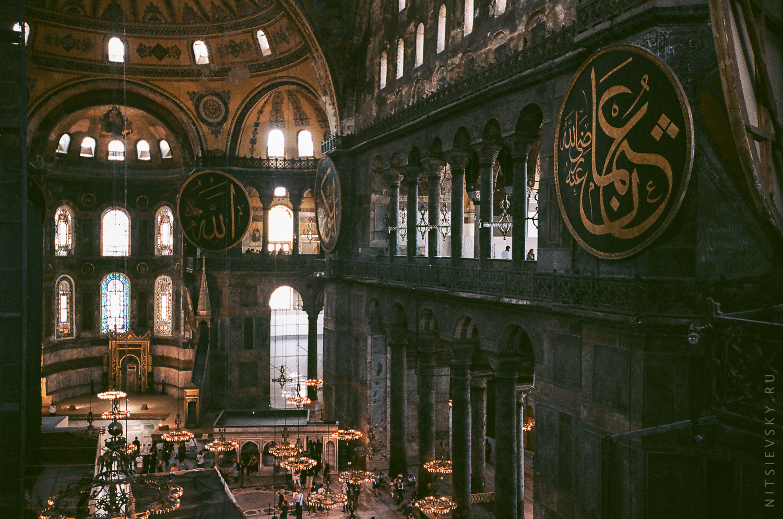 В Голубой мечети, Стамбул